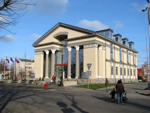Biznesa centrs Zemgale, Jelgava